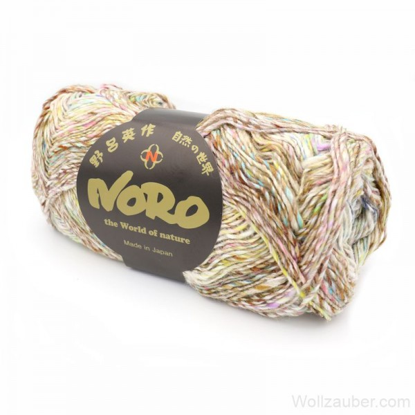 NORO Silk Garden Sock Solo 100g, Farbe: S1