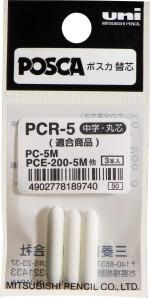 POSCA Ersatzspitzen für Paint Marker PC-5M, 3 Stück