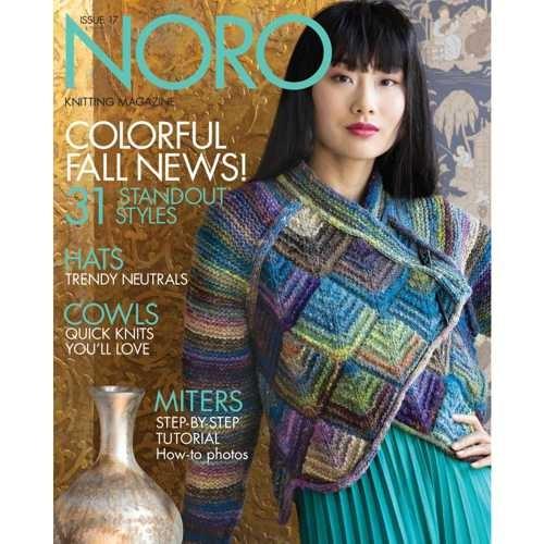 NORO Strickheft, Knitting Magazine Nr. 17