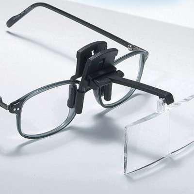 DAYLIGHT Brillen-Klemm-Lupensatz