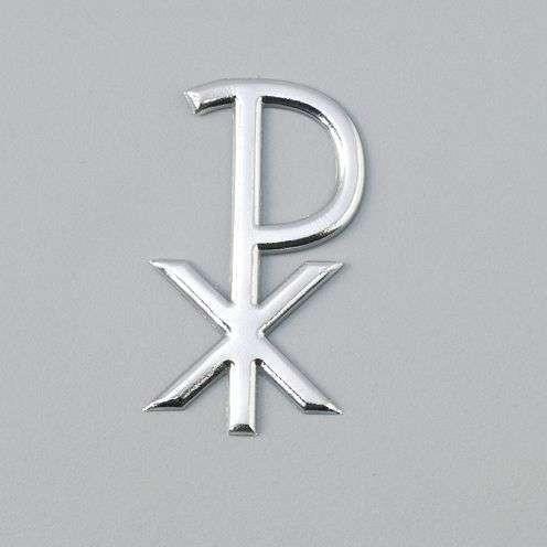 Wachsdekor PAX in silber glänzend