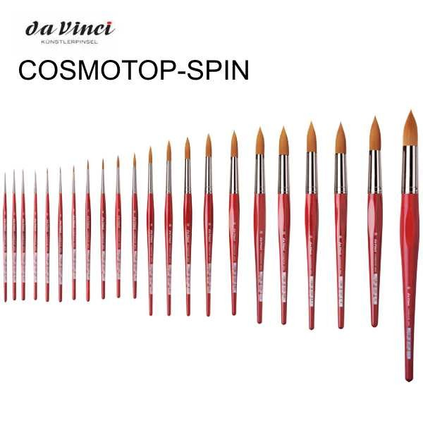 COSMOTOP-SPIN Aquarellpinsel RUND von Da Vinci