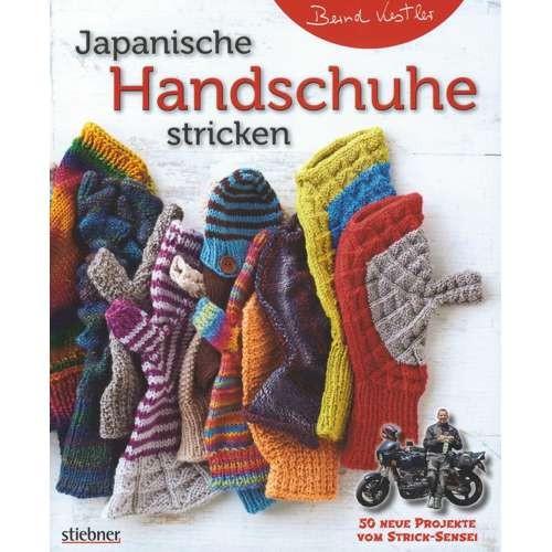 "Strickanleitung ""Japanische Handschuhe stricken"""